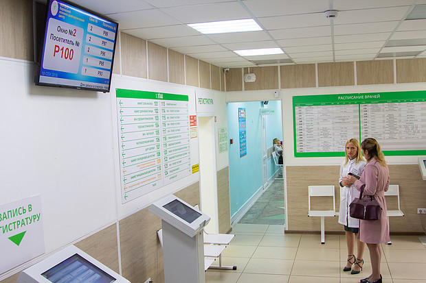 http://www.medkirov.ru/news/docid/1563C7-2019.html/$file/IMG_1482.620x463.jpg