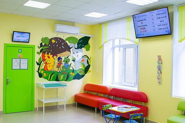 http://www.medkirov.ru/news/docid/80CCEC-2019.html/$file/IMG_9578.620x463.jpg