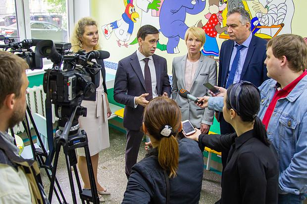 http://www.medkirov.ru/news/docid/E4E2D6-2019.html/$file/IMG_4213.620x463.jpg