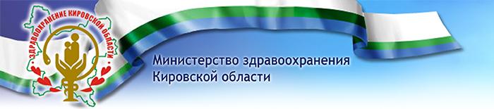 Клиент