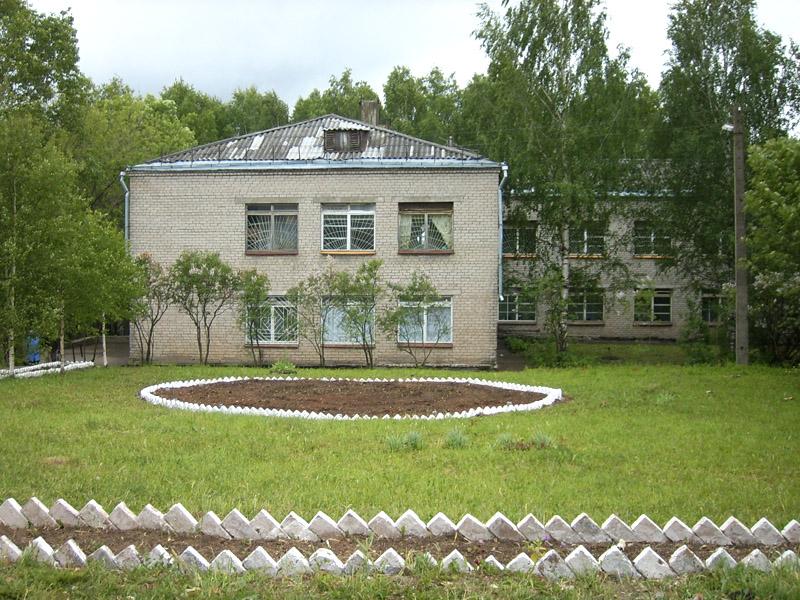 52 больница москва официальный сайт телефон справочной